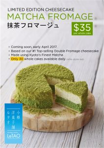 matcha-fromage