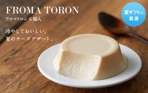Froma Toron Pudding