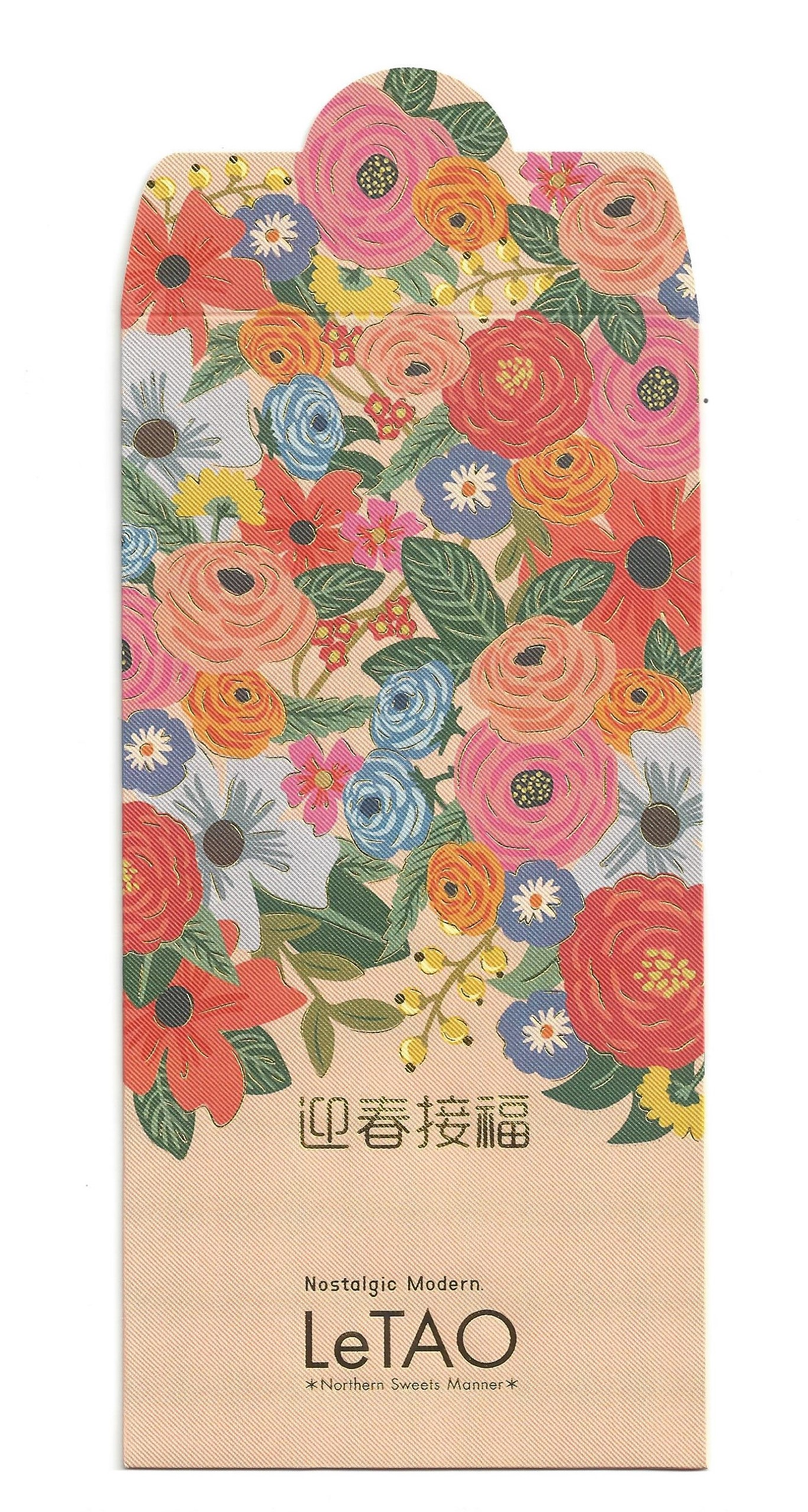 letao red packet